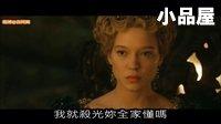 真人版《美女与野兽》 2014法国真人版电影《美女与野兽真人版》