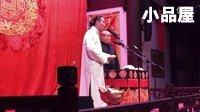 2016德云社相声 闫云达\刘喆相声全集《大西厢》