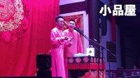 2016德云社相声 张九龄\王九龙相声全集《口吐莲花》
