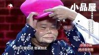 2016笑傲江湖 郭德纲\刘成最新相声小品大全《寻找女助手》