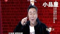 2016笑傲江湖 大鬼孙小北\小鬼小