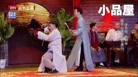 2016跨界喜剧王 李闯\科达\李玉刚\杨树林相声小品大全《寿宴》