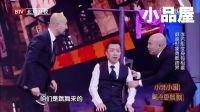 2016跨界喜剧王 李若彤\李菁相声小品大全《包租婆的爱情故事》