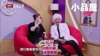 2016跨界喜剧王 赵家班杨冰(杨树林)\栗坤小品搞笑大全《父爱如山