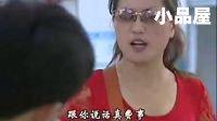 安徽民间小调全集 刘晓燕《傻子卖蛋》