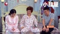 2016今夜百乐门 刘胜瑛\金靖相声小品大全《新婚小夫妻》