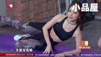 2016喜剧总动员 邓紫棋\张海宇小品搞笑大全《青岛大姨之健身房》