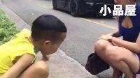 快手视频:陈山最新搞笑视频《做什么不好,要饭》