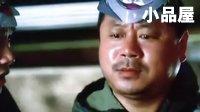 电影天下无贼 刘德华\刘若英\冯小刚\范伟小品全集《打劫》