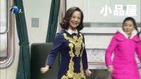 2017天津春晚小品大全 刘捷\章绍伟\石富宽小品《火车上的春晚》