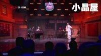 2017喜剧班的春天 朱天福\张泰维\张小斐小品全集《捉迷藏》