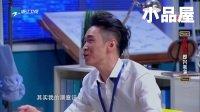 2017开心剧乐部 王宁\张泰维\贾玲张小斐小品全集《异乡人》