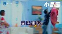 2017开心剧乐部 曹贺军\李晨\贾玲\张小斐小品全集《宝贝计划》