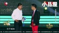 2017东方卫视中秋晚会 董三毛\刘