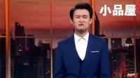 20171130期今夜欢乐颂 赵家班小