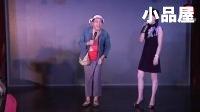 早期经典搞笑小品视频 魏三小品搞笑大全《傻子相亲》