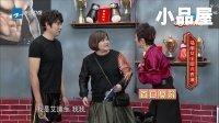 20180107喜剧总动员 马丽\贾玲\开心麻花小品全集《羞羞的铁拳》