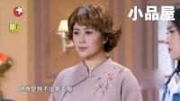 20180112今夜现场秀 张碧晨马丽\开心麻花小品全集《见婆婆攻略》