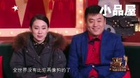20180218欢乐喜剧人相声大全 相声新势力卢鑫玉浩《我是谁》