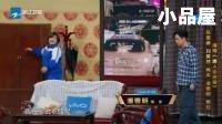 2018022最新小品搞笑大全 陈思诚\肖央\贾玲小品全集《唐人街探案