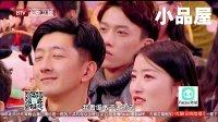 20180303北京元宵晚会 黄晓娟 潘阳 潘长江小品大全《梦寐以球》