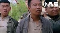 20180318最新搞笑微电影四平青年系列《二龙湖浩哥之乱世豪情》