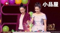20180318欢乐喜剧人 贾金金 冯秦川 开心麻花小品全集《头脑风暴