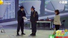 201180723赵家班最新小品大全 宋晓峰小品全集《办公室风波》