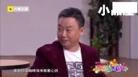 20180727欢乐米粒儿 邵峰 郭冬临小品大全《啥叫面子》