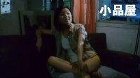 20180811香港经典老电影 任达华 李丽珍电影大全《血腥friday》