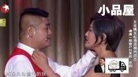 20180815越战越勇 赵家班赵小磊 刘程 娇娇小品大全《非常绑架》