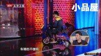 20180826跨界喜剧王 沙宝亮 柳岩小品大全《我不是练习生》