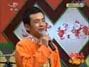 孙小宝刘刚的金牌节目《超级乐八点》周云鹏二人转搞笑视频