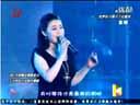 <b>黑龙江卫视中秋晚会 关婷娜\金玫玫合唱歌曲《银白色月光》</b>