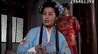河南豫剧大全:《陈三两》