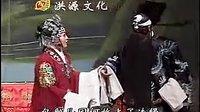 河南豫剧大全:《跪韩铺》