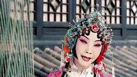 河南豫剧大全:《新大祭桩》