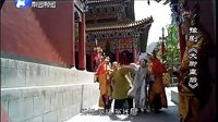 河南豫剧大全:《大脚皇后》