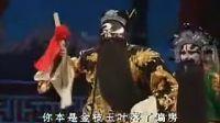 河南豫剧大全:纪念李斯忠舞台艺术65周年豫剧黑头演唱会