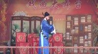 河南豫剧大全:《血溅乌沙》