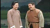 河南豫剧大全:《人欢马叫》